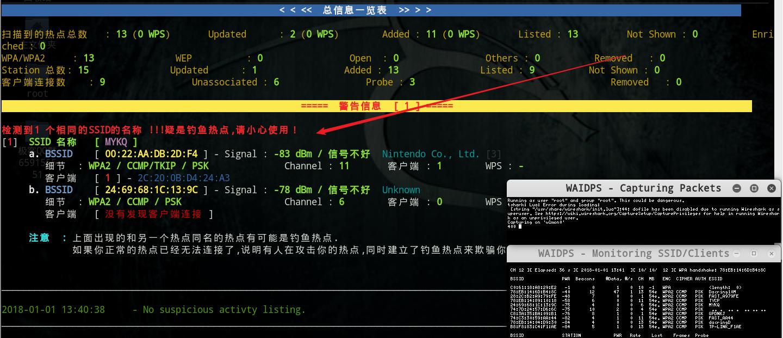 乾坤软游辅助论坛:[转载自极客之眼]怎么像黑客一样去分析来自空气中WiFi的...